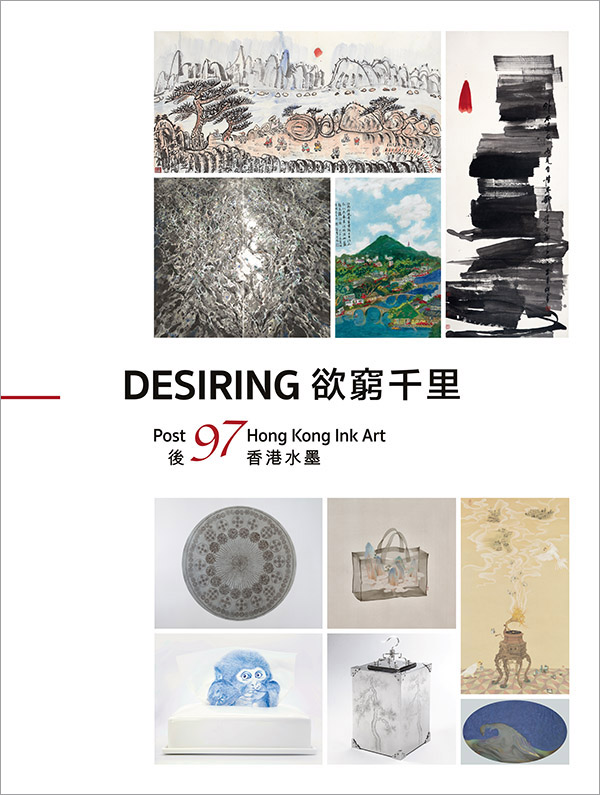 contemporary chinese female art and artists essay Pioneers of contemporary chinese art—a critique of the progressive young chinese artists contemporary chinese art remedies this essays, and even some.